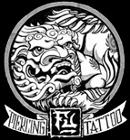 FU Tattoo