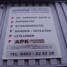 Autostad Helmond