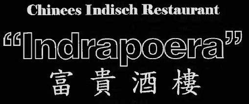 Chinees Indisch Restaurant Indrapoera